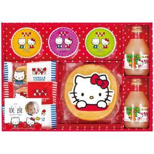 出産内祝い 名入れ ハローキティ りんごジュース スイーツ セット KIT-25 おしゃれ お菓子|kss-s