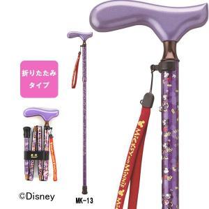 つえ 愛杖 キャラクターシリーズ 折りたたみタイプ MK-13 女性向け 介護 リハビリ ディズニー 贈り物に最適|kss-s