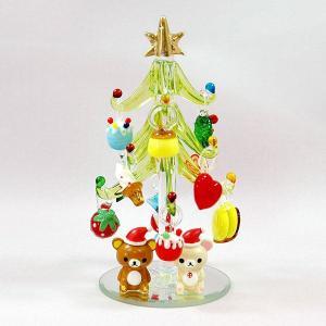 リラックマ ガラスツリー GREENクリスマス プレゼント 雑貨|kss-s