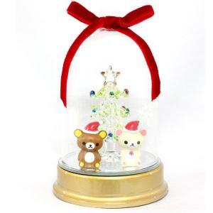リラックマ ドーム コリラックマ クリスマス プレゼント 雑貨|kss-s