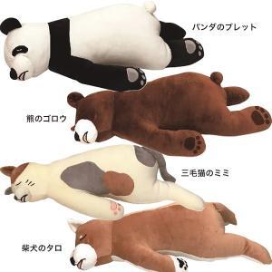 抱き枕 床ごこち クッション アニマル 動物|kss-s