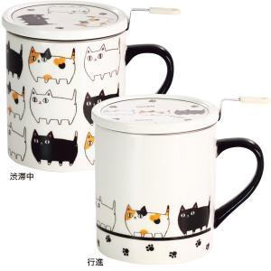 猫 3兄弟 フタ付 マグカップ おしゃれ ねこ コップ|kss-s