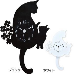 ネコ振り子時計掛け時計 猫|kss-s