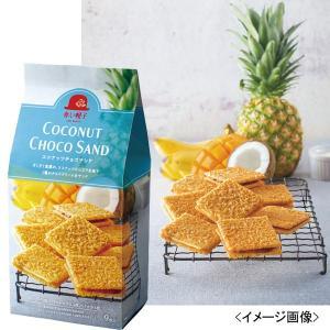 赤い帽子 ココナッツチョコサンドお菓子|kss-s