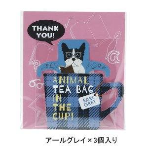 紅茶ティーバッグ フレンチブルドック アニマルインザカップ冷え性 粗品 プレゼント|kss-s