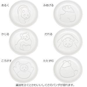 パンダ 醤油皿しょうゆ皿 小皿 豆皿 かわいい プレゼント|kss-s