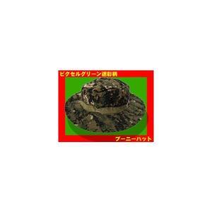 デジタルウッドランド ピクセルグリーン 迷彩柄 ブーニーハット ジャングルハット|kstacticalshop