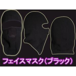 フェイスマスク バラクラバ 目だし帽 覆面 ヘルメットインナー 黒色 ブラック 厚手|kstacticalshop