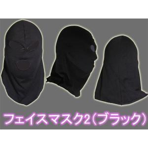 フェイスマスク バラクラバ 目だし帽 覆面 ヘルメットインナー 黒色 ブラック 薄手|kstacticalshop