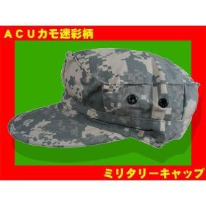 ACUカモ 迷彩柄 ミリタリーキャップ 8角帽 ACU|kstacticalshop