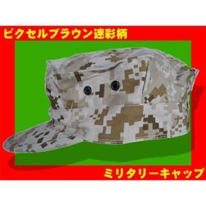 ピクセルブラウン デジタルデザート 迷彩柄 ミリタリーキャップ 8角帽|kstacticalshop