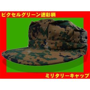 ピクセルグリーン デジタルウッドランド 迷彩柄 ミリタリーキャップ 8角帽|kstacticalshop