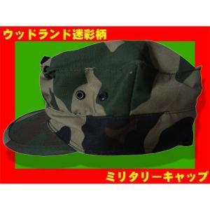 ウッドランド 迷彩柄 ミリタリーキャップ 8角帽|kstacticalshop