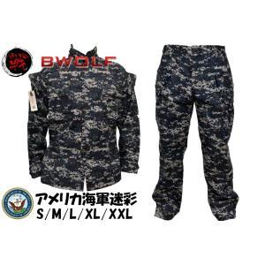 NWU 海軍 US Navy デジタル迷彩 ピクセルブルー デジタルブルー アメリカ海軍 迷彩服 戦闘服 作業服 上下セット サバゲー|kstacticalshop