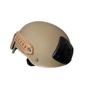 MICH2001 ヘルメット 茶色 PASGT タクティカルヘルメット ミッチヘルメット アクセサリーレール付き デザート色 タンカラー kstacticalshop