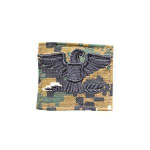 アメリカ陸軍 階級章 大佐 旅団長クラス  ベルクロ付き ワッペン パッチ 徽章 ピクセルグリーン デジタルウッドランド|kstacticalshop