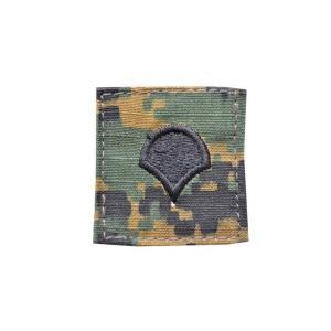 アメリカ陸軍 階級章 上等兵 ベルクロ付き ワッペン パッチ 徽章 ピクセルグリーン デジタルウッドランド|kstacticalshop