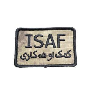 ISAF 米軍 アフガニスタン 国際治安支援部隊 ベルクロ付き ワッペン パッチ 徽章 サバゲー ATAU 迷彩|kstacticalshop