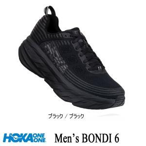 ホカオネオネ シューズ ボンダイ6 メンズ HOKA ONE ONE