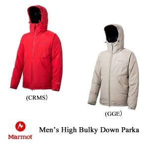 マーモット ジャケット ハイバルキーダウンパーカ メンズ Marmot|kt-gigaweb