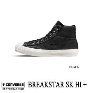 コンバース スケートボーディング シューズ ブレイクスター SK HI +  BLACK  CONVERSE SKATEBOARDING|kt-gigaweb
