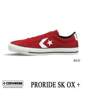 コンバース スケートボーディング シューズ プロライド SK OX +  RED CONVERSE SKATEBOARDING kt-gigaweb