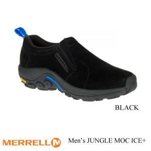 メレル シューズ ジャングル モック アイスプラス BLACK メンズ MERRELL|kt-gigaweb
