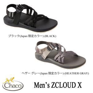 チャコ シューズ  ZクラウドX (Japan Limited) メンズ Chaco|kt-gigaweb