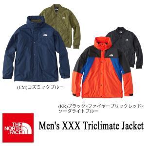 ザ・ノースフェイス ジャケット トリプルエックストリクライメイトジャケット メンズ THE NORTH FACE|kt-gigaweb