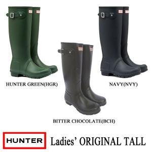 ハンター シューズ レディース オリジナル トール ブーツ HUNTER kt-gigaweb