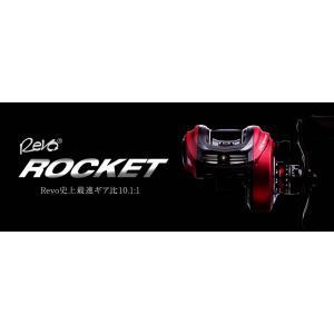 レボ・ロケット レフトハンドル アブガルシア REVO ROCKET-L Abu|kt-gigaweb