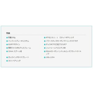 レボ・ロケット レフトハンドル アブガルシア REVO ROCKET-L Abu|kt-gigaweb|05
