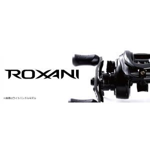 ロキサーニ7 レフトハンドル アブガルシア ベイトリール ROXANI7-L Abu|kt-gigaweb