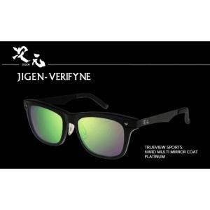 JIGEN-VERIFYNE(次元 ヴェリファイン)TVS・プラチナミラー / deps(deps)|kt-gigaweb