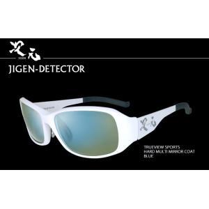 JIGEN-DETECTOR PEARL WHITE(次元 ディテクター パールホワイト)TVS・ブルーミラー / deps(deps)|kt-gigaweb