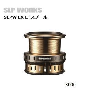SLPW EX LTスプール LT3000 ダイワ SLP WORKS|kt-gigaweb