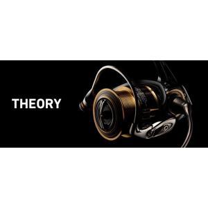 ダイワ 17セオリー 2508PE-H スピニングリール Daiwa THEORY|kt-gigaweb