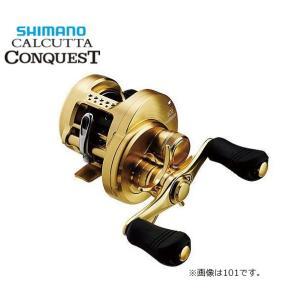 シマノ カルカッタコンクエスト 101HG レフト ベイトリール SHIMANO 15 CALCUT...