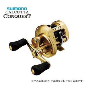 シマノ カルカッタコンクエスト 200HG ライト ベイトリール SHIMANO 15 CALCUTTA CONQUEST 200HG RIGHT|kt-gigaweb