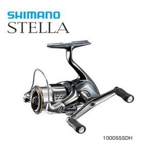 18ステラ 1000SSSDH スピニングリール シマノ STELLA SHIMANO kt-gigaweb