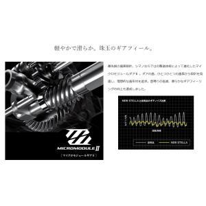 18ステラ C2000S スピニングリール シマノ STELLA SHIMANO|kt-gigaweb|02