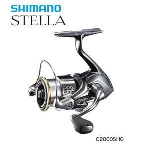 18ステラ C2000SHG スピニングリール シマノ STELLA SHIMANO|kt-gigaweb