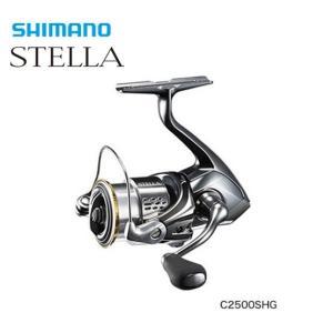 18ステラ C2500SHG スピニングリール シマノ STELLA SHIMANO|kt-gigaweb
