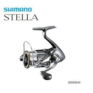 18ステラ 2500SHG スピニングリール シマノ STELLA SHIMANO|kt-gigaweb