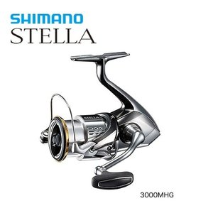 18ステラ 3000MHG スピニングリール シマノ STELLA SHIMANO|kt-gigaweb