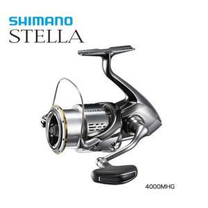 18ステラ 4000MHG スピニングリール シマノ STELLA SHIMANO|kt-gigaweb
