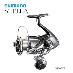 18ステラ C5000XG スピニングリール シマノ STELLA SHIMANO|kt-gigaweb