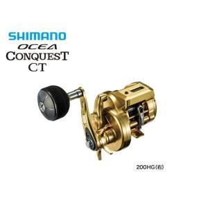 18オシアコンクエストCT 200HG シマノ OCEA CONQUEST CT SHIMANO|kt-gigaweb