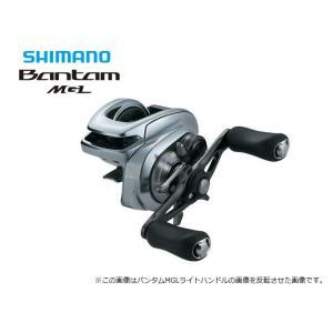 バンタム MGL XG レフト シマノ ベイトリール BANTAM MGL XG LEFT SHIMANO|kt-gigaweb