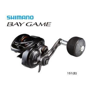 シマノ 18ベイゲーム 151 レフトハンドル ベイトリール SHIMANO BAY GAME|kt-gigaweb